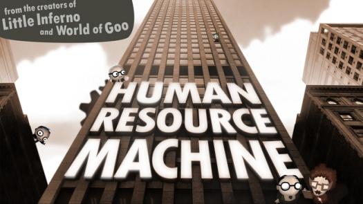 humanresourcemachine.jpg
